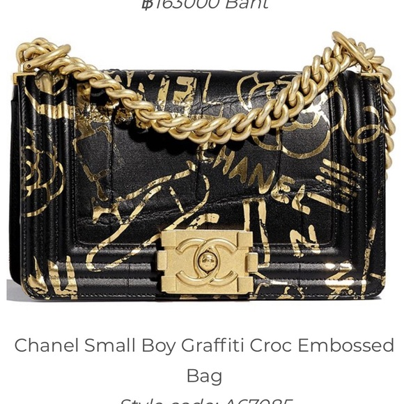 CHANEL Handbags - Chanel small boy